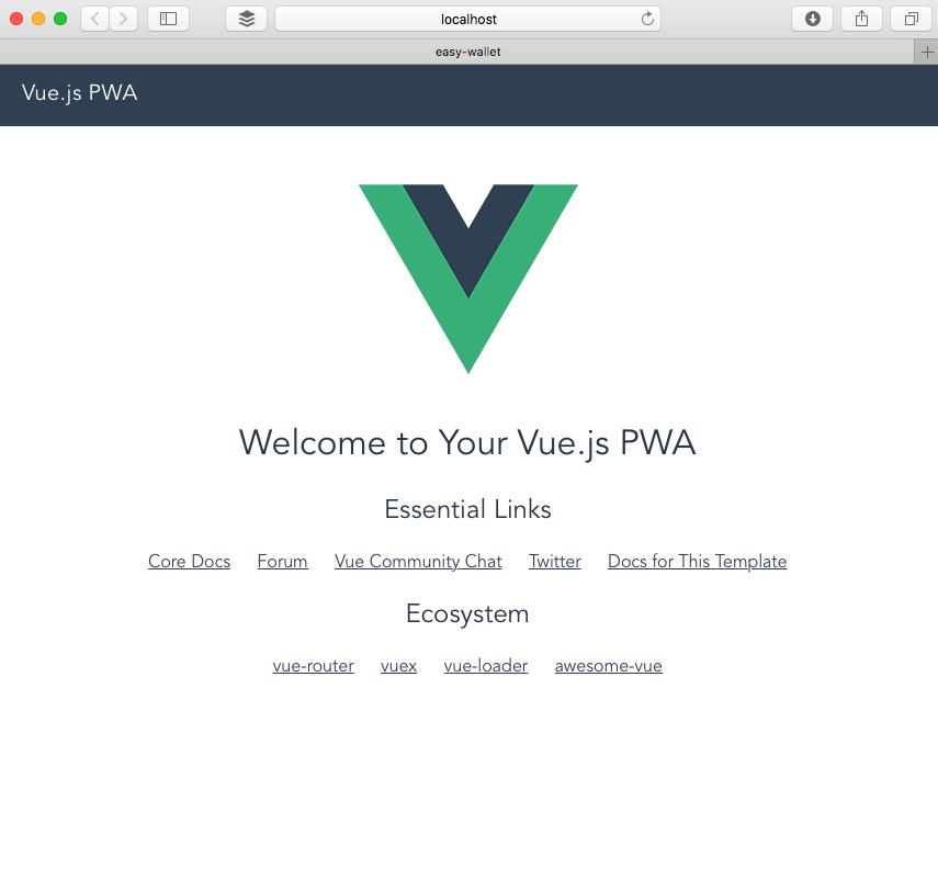 pwa_vuejs_nem_wallet